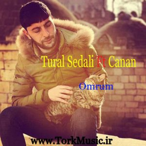 دانلود آهنگ جدید تورال صدالی و جانان به نام عمروم