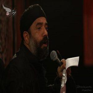 نوحه محمود کریمی به نام کیمدی ابوالفضل باشینا