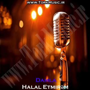 دانلود آهنگ داملا به نام حلال اتمیرم