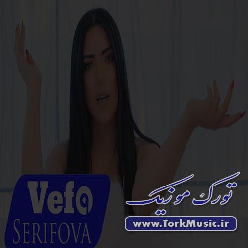 دانلود آهنگ ترکی جانی جهنمه از وفا شریفوا