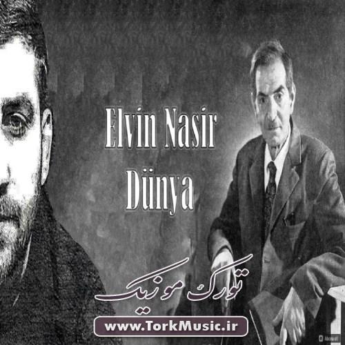 دانلود آهنگ ترکی یالان دونیا از الوین ناصیر