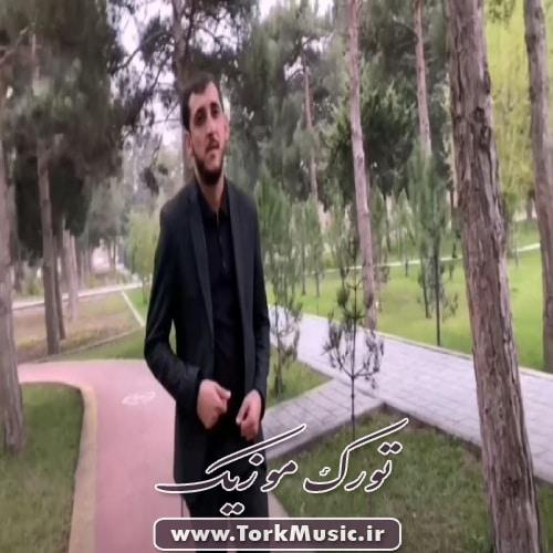 دانلود آهنگ ترکی گناهکار منم از الچین گویجیلی