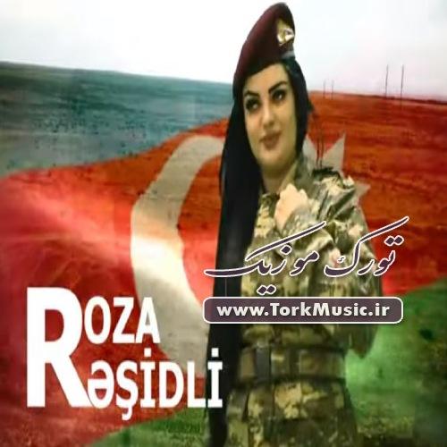 دانلود آهنگ ترکی آذربایجان از رزا رشیدلی