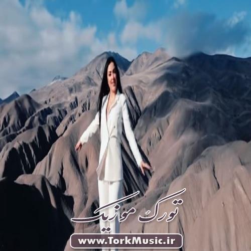 دانلود آهنگ ترکی عسگر قارداشیم از وفا شریفوا