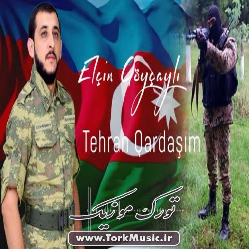 دانلود آهنگ ترکی تهران قارداشیم از الچین گویجیلی