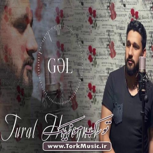 دانلود آهنگ ترکی گل از تورال حسینو