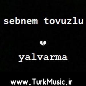 دانلود آهنگ شبنم تووزلو به نام یالوارما