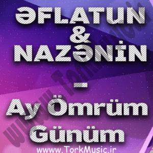 آهنگ افلاطون قبادو و نازنین به نام آی عمروم گولوم