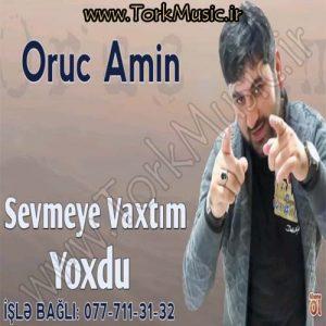 دانلود آهنگ ترکی سومیه واختیم یوخدو از اروج آمین