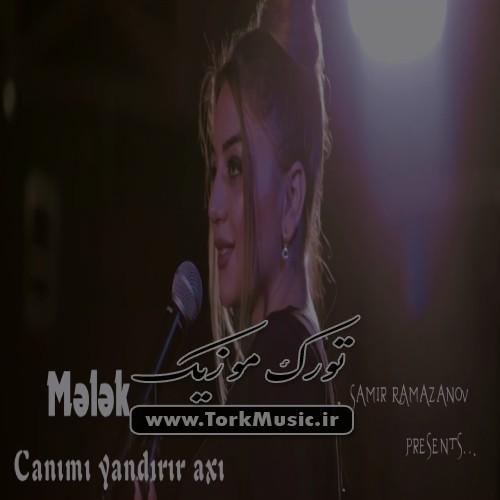 دانلود آهنگ ترکی جانیمی یاندیریر از ملک
