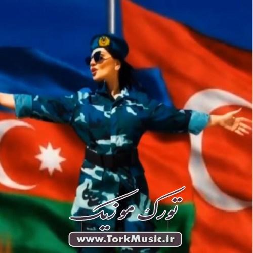 دانلود آهنگ ترکی قاراباغ آذربایجاندیر از شبنم تووزلو