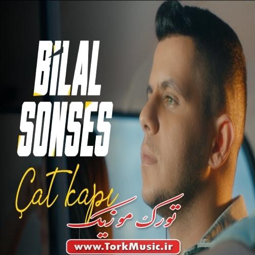 دانلود آهنگ ترکی چات کاپی از بیلال سونسس