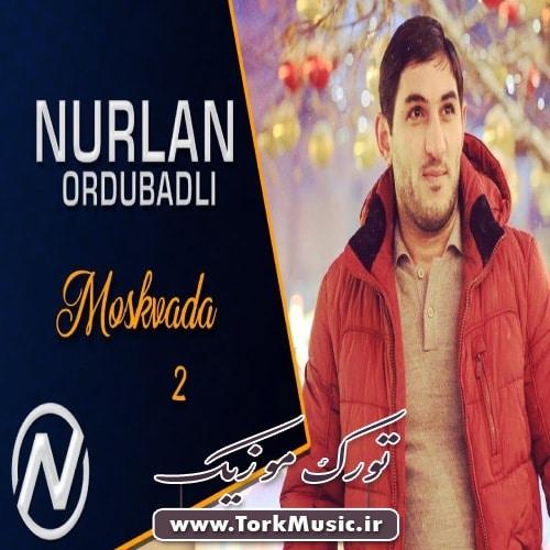 دانلود آهنگ ترکی ماسکواندا از نورلان اوردوبادلی