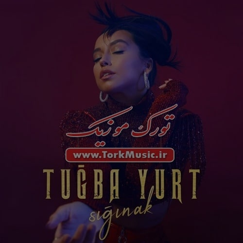 دانلود آهنگ ترکی سییناک از توبا یورت