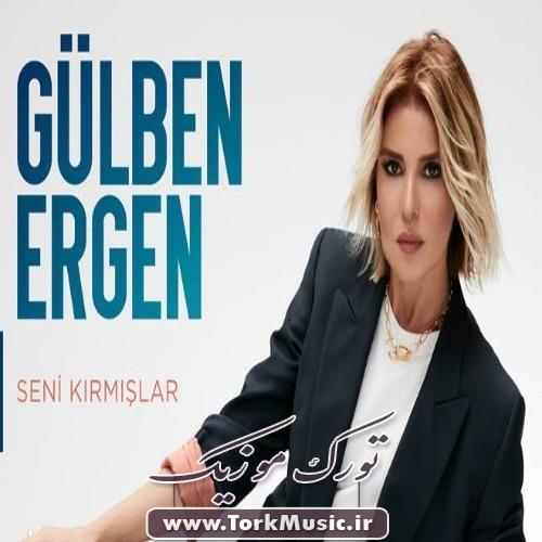 دانلود آهنگ ترکی سنی کیرمیشلار از گولبن ارگن
