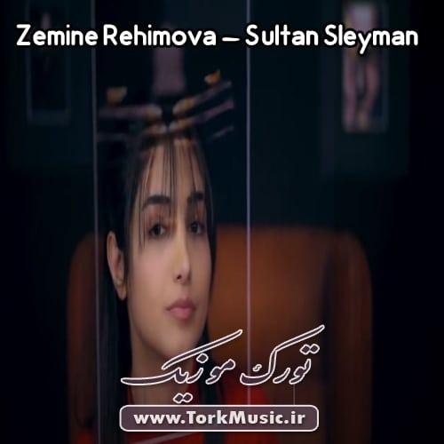 دانلود آهنگ ترکی سلطان سلیمان از زمینه رحیموا