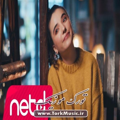 دانلود آهنگ ترکی ناسی سوییو از ناهیده باباشلی