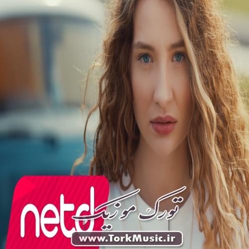 آهنگ ترکی گویا از ایرماک آریجی