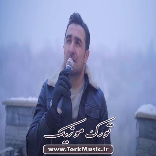 دانلود آهنگ ترکی داغلار از طالب طالع