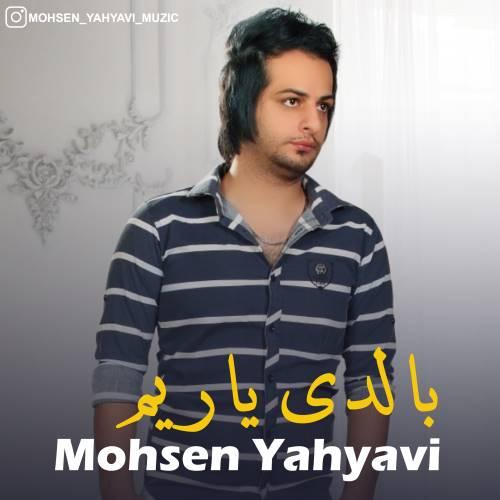 دانلود آهنگ ترکی بالدی یاریم از محسن یحیوی